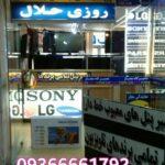 تعمیر بک لایت تلویزیون ال ای دی با قطعات اصلی