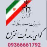 تعمیر تلویزیون مشهد 09366661792
