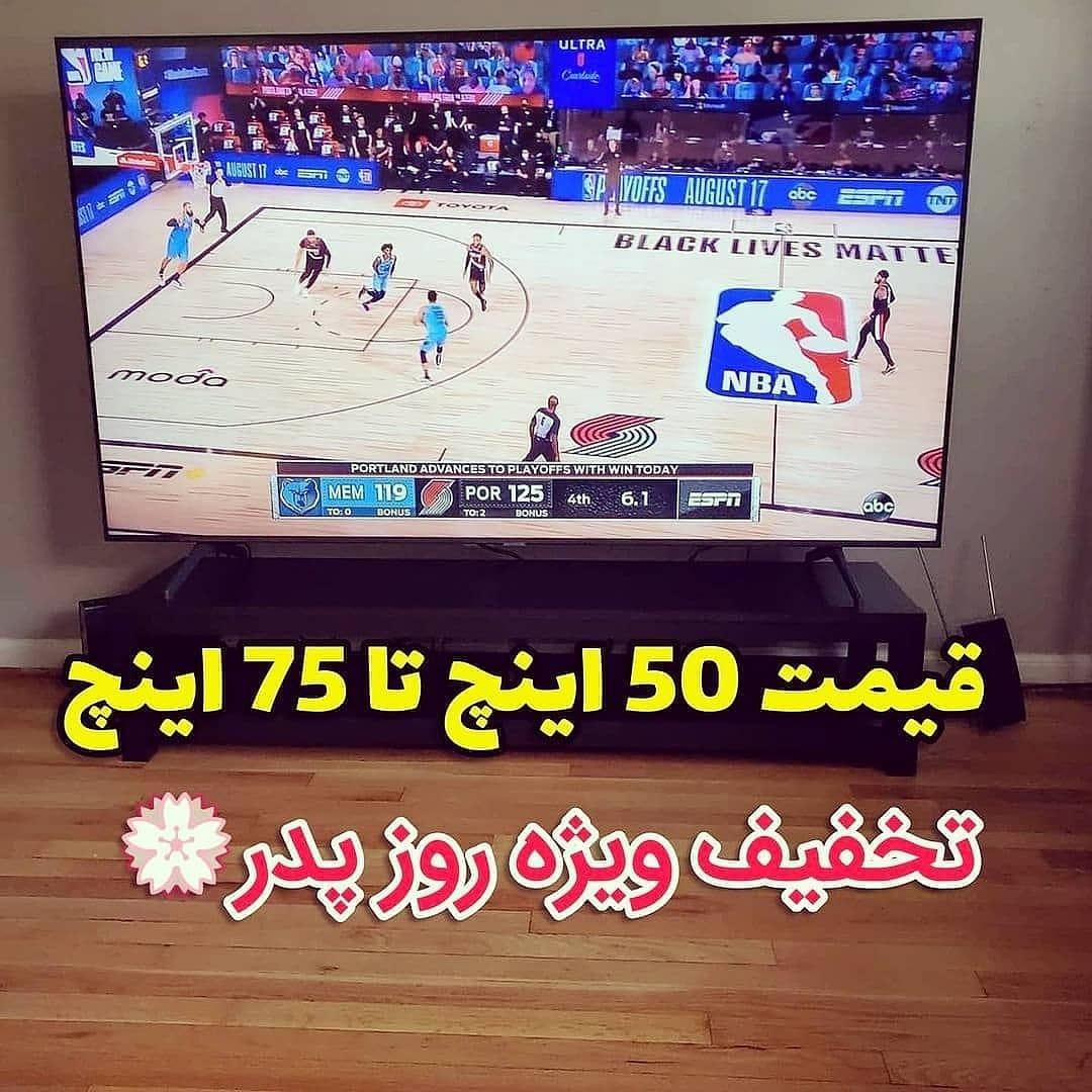 قیمت تلویزیون 50 اینچ تا 75 اینچ سال 1400